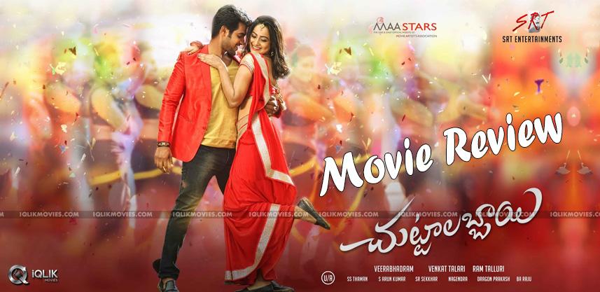 aadi-chuttalabbayi-movie-review-ratings