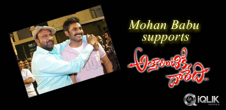 Collection-king-supports-Powerstar