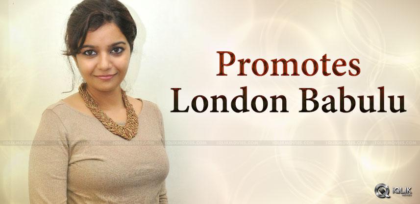 london-babulu-colors-swathi-details-