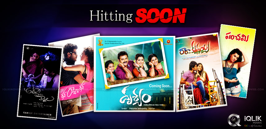 upcoming-movies-releases-in-telugu-language