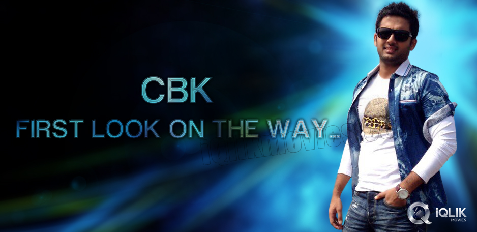 Nitins-CBK-First-look-tomorrow