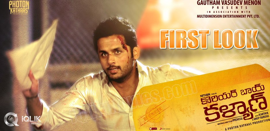 Courier-Boy-Kalyan-First-Look-out