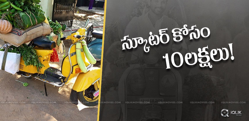 Rs-10-Lakh-Offer-For-Allu-Arjun-Scooter