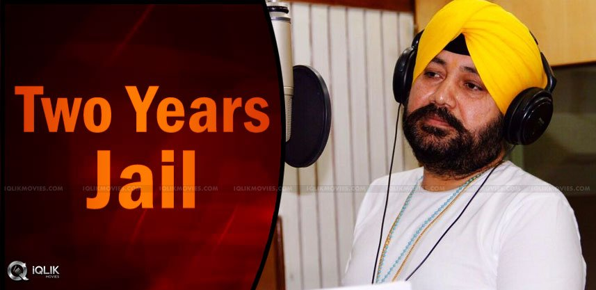 daler-mehndi-sentenced-to-jail-details-