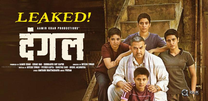 aamirkhan-dangal-movie-leaked-on-facebook