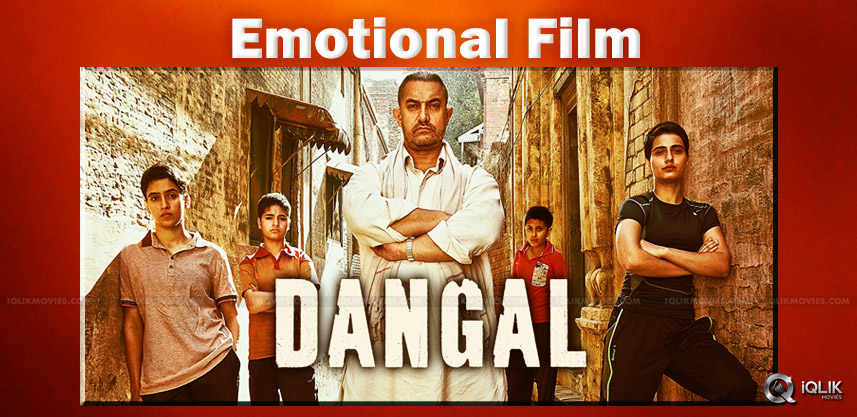 Dangal-Most-Emotional-Film-In-2016