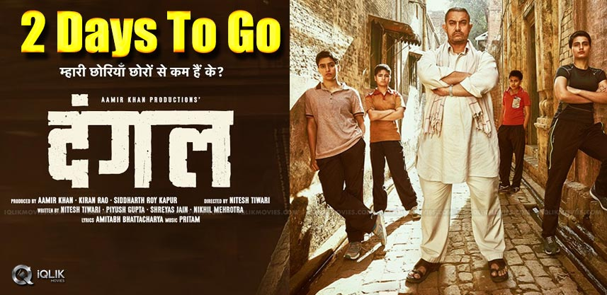 dangal-to-reach-2000cr-in-two-days