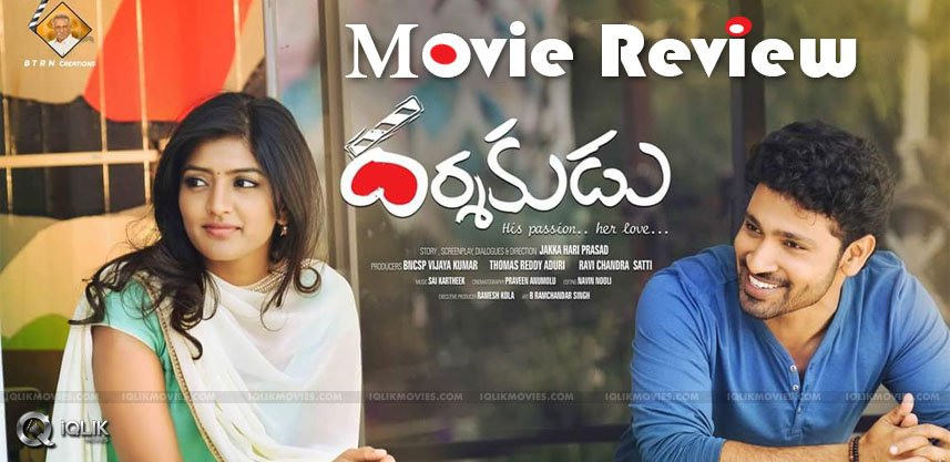Darshakudu-Review--amp--Ratings