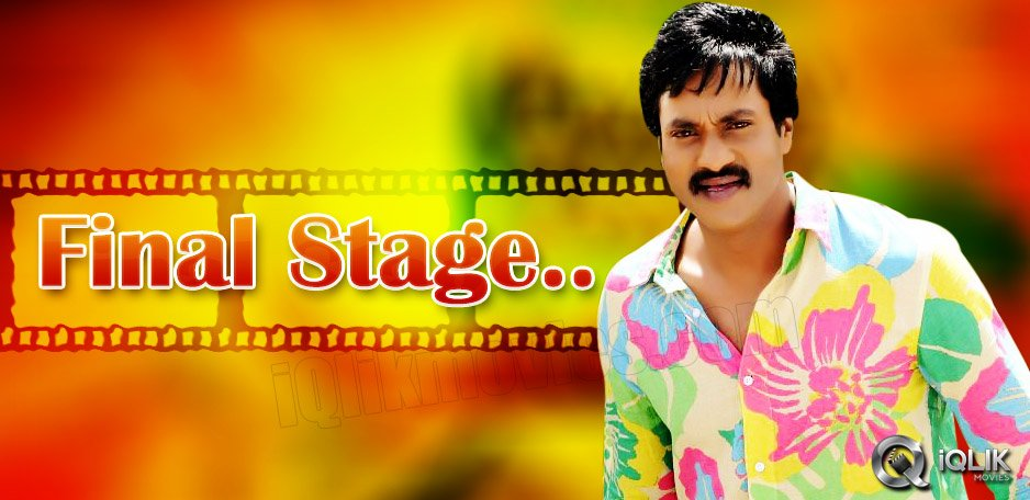 Sunil039-s-Dasara-Bullodu-shoot-nears-completion