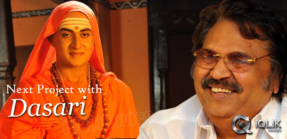 Kaushik-Babu039-s-next-Film-with-Darsakaratna