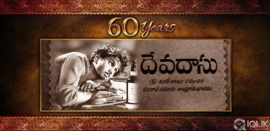 Devadasu-Completes-60-Years