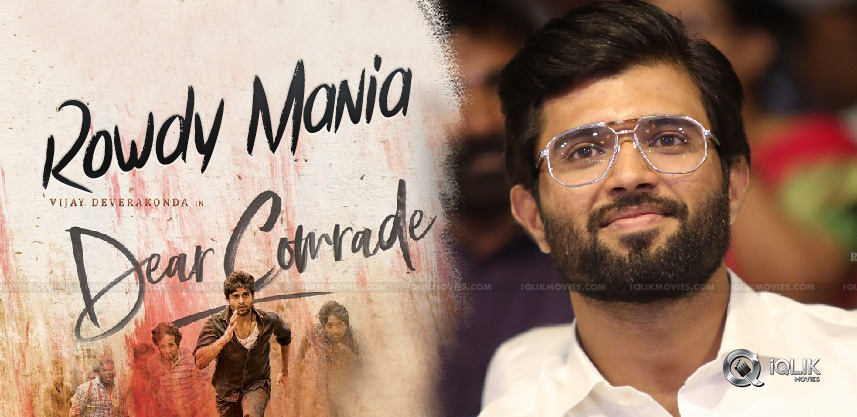 dear-comrade-release-date-and-buzz