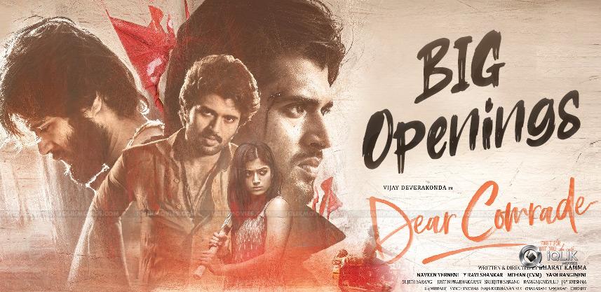 dear-comrade-movie-openings