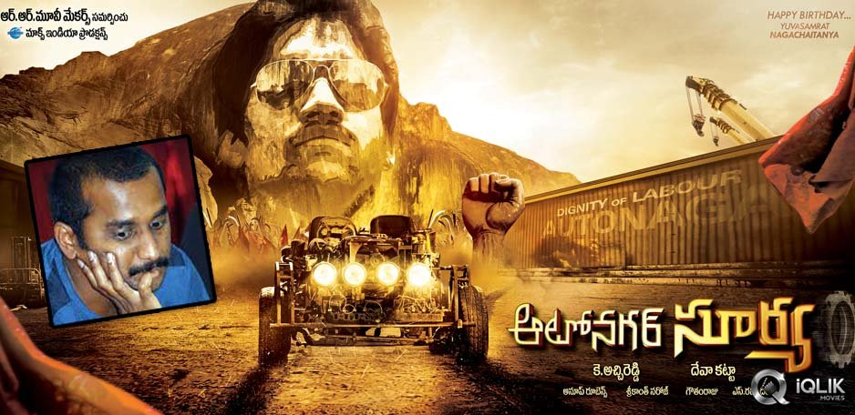 Deva-Katta-dejected-with-Autonagar-Surya