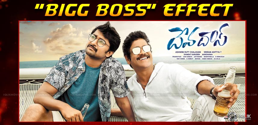 biggboss-affect-on-devadas-box-office