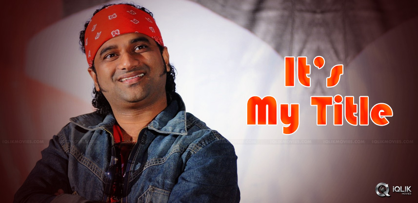 sonofsathyamurthy-title-belongs-to-devi-sri-prasad