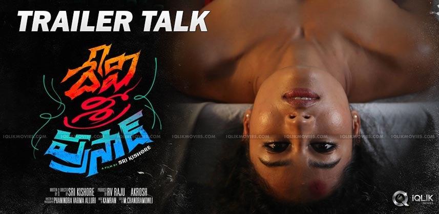 devi-sri-prasad-movie-trailer-talk
