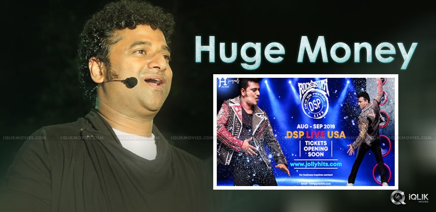 devi-sri-prasad-in-the-us-live-show-money-charge