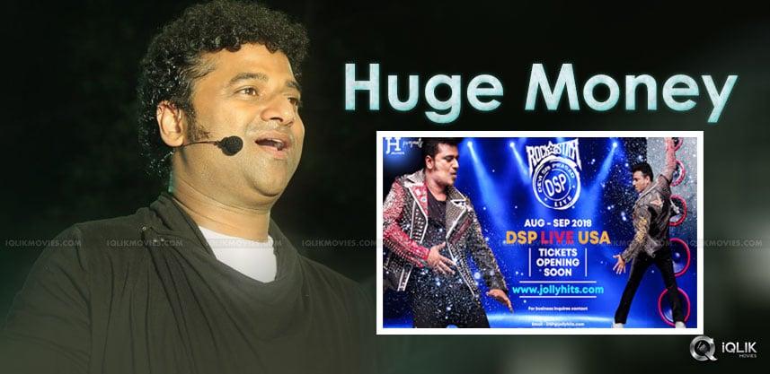 devi-sri-prasad-in-the-us-live-show-money-charge