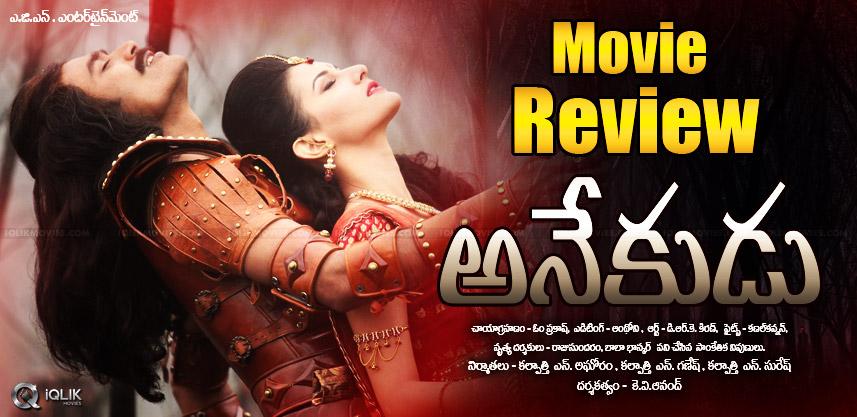 dhanush-amyra-anekudu-movie-review-and-ratings