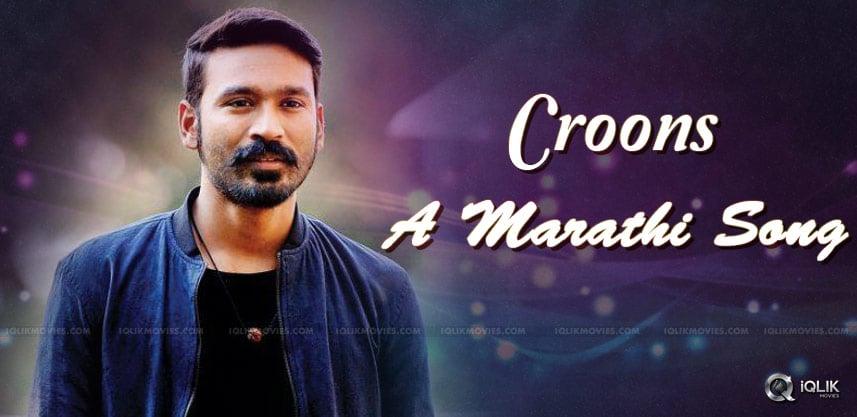 dhanush-sings-marathi-song-in-maari-