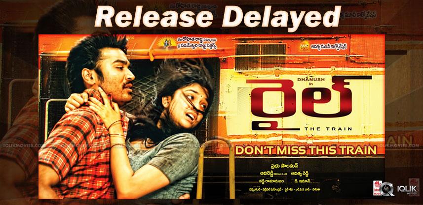 dhanush-train-movie-release-delay-details
