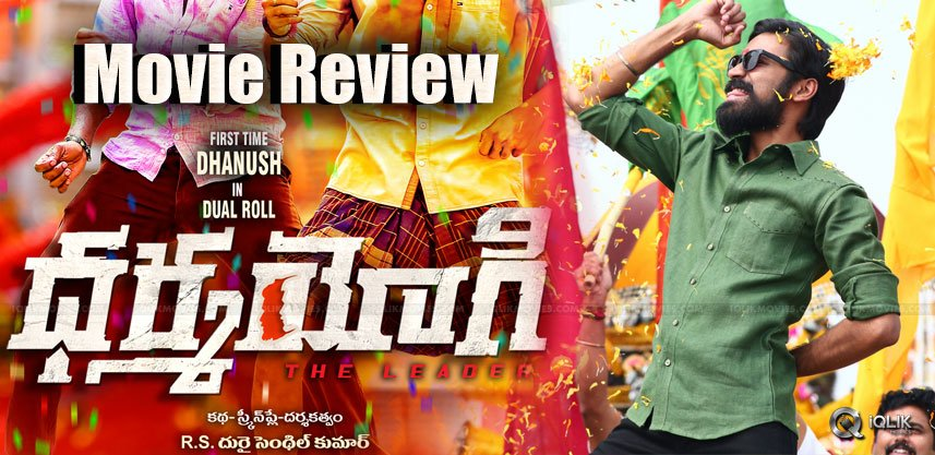 dhanush-dharmayogi-movie-review-ratings