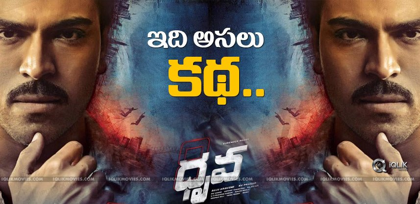 reason-behind-8-number-in-charan-dhruva-title