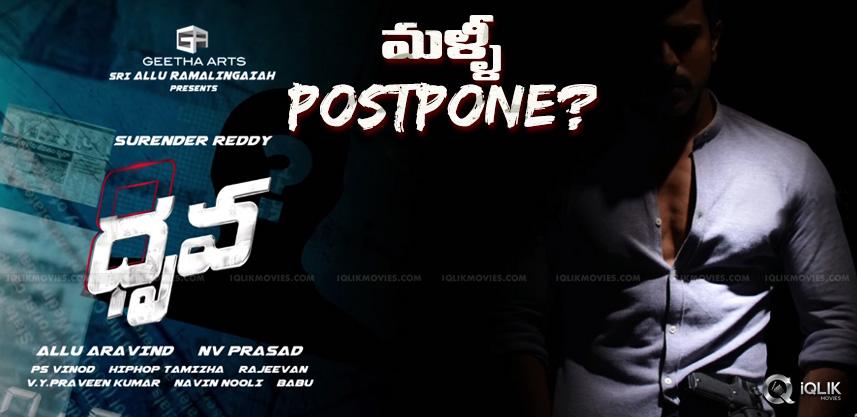 ramcharan-dhruva-postponed-details