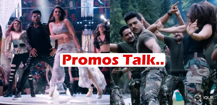 ramcharan-dhruva-promosongs-talk