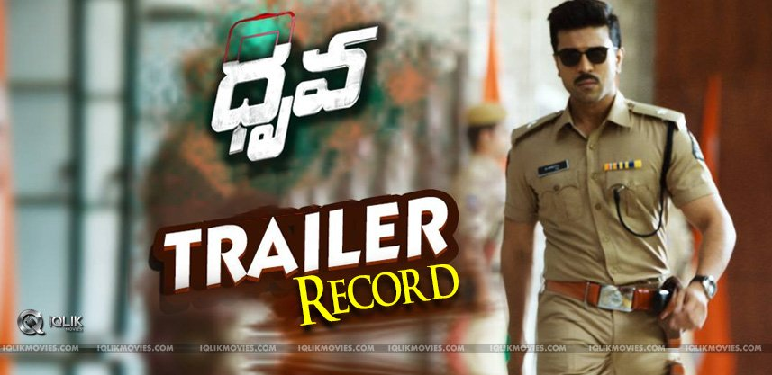 ramcharan-dhruva-theatrical-trailer-record