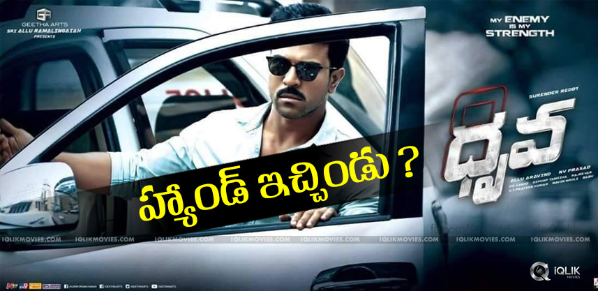 charan-dhruva-pre-releasecelebrations-at-hyderabad