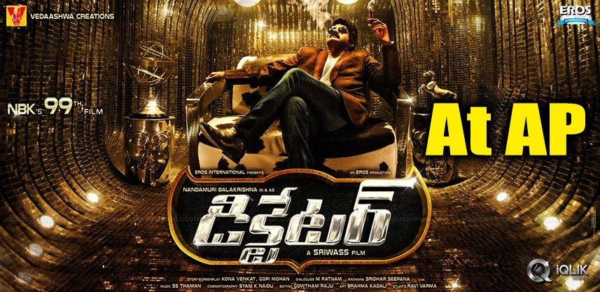 dictator-movie-audio-release-in-amaravathi