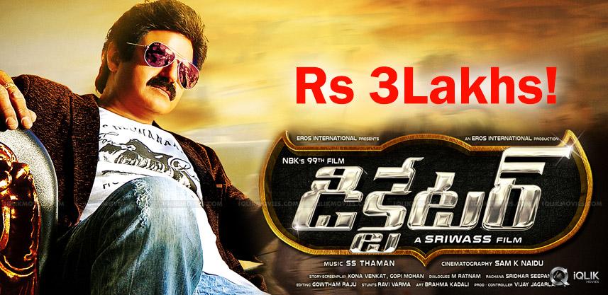 balakrishna-dictator-movie-ticket-cost-at-overseas