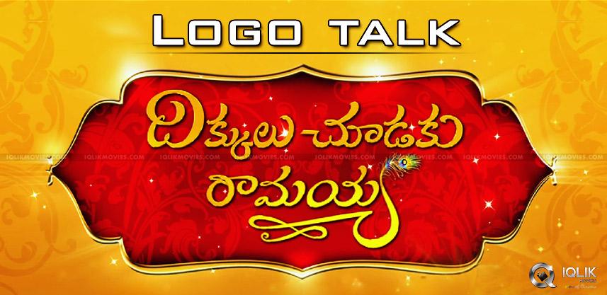 title-logo-talk-dikkulu-choodaku-ramayya