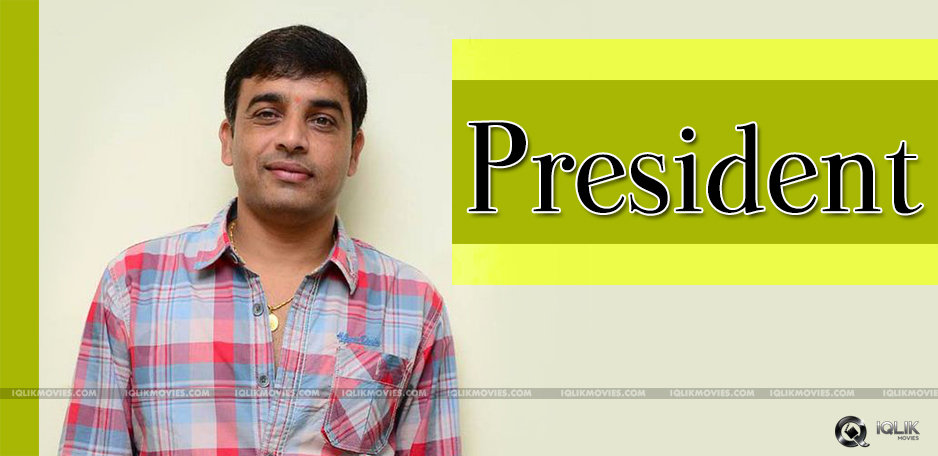 dil-raju-president-for-telangana-movie-chamber
