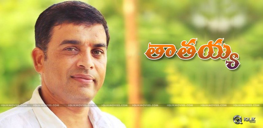 producer-dilraju-turns-grandfather-details