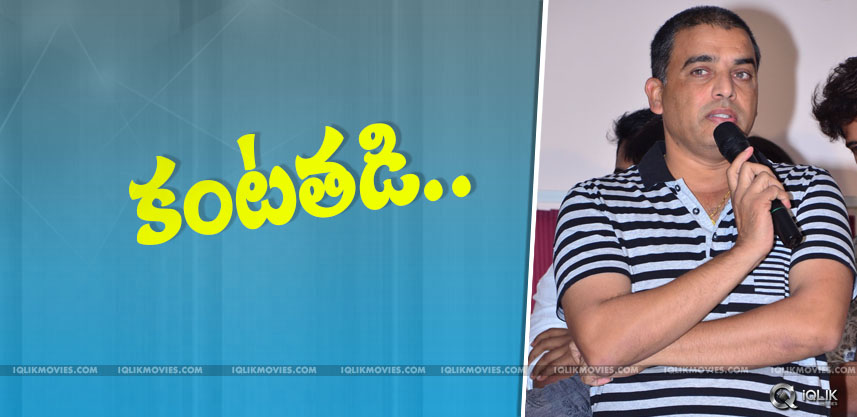 dil-raju-talks-about-his-wife-death