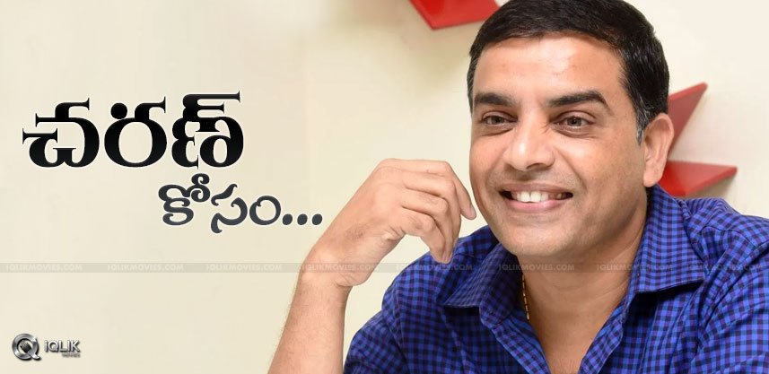 dil-raju-to-produce-film-with-ramcharan