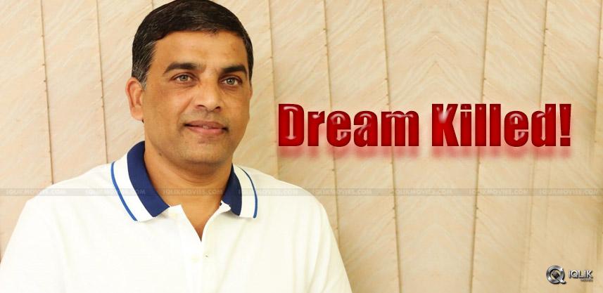 dil-rajukills-his-dreams-details