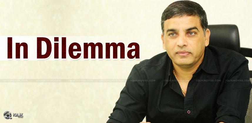 discussion-on-dil-raju-srinivasa-kalyanam-movie-