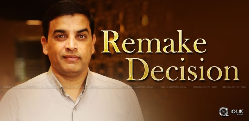 dil-raju-bags-remake-rights-of-96-film