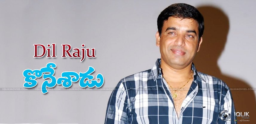 dilraju-owns-nizam-rights-of-adavi-kachina-vennela