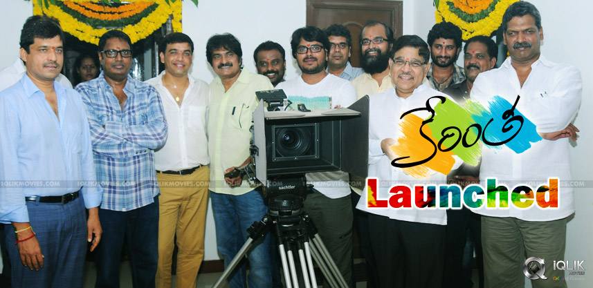kerintha-telugu-film-by-dil-raju-launched