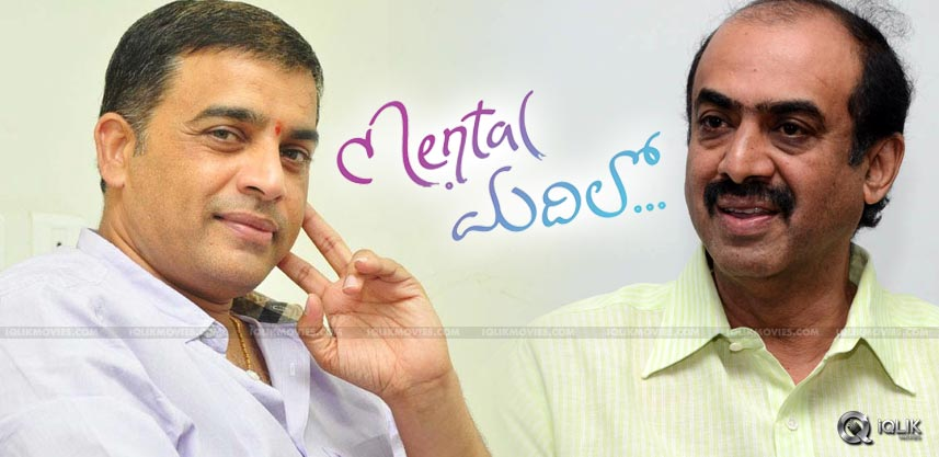 dilraju-sureshbabu-plans-to-release-mentalmadhilo