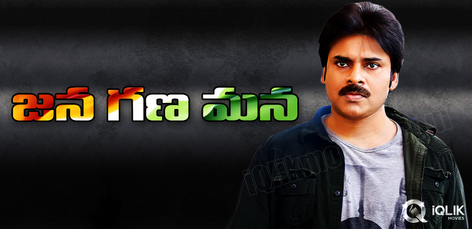 Dil-Raju039-s-title-for-Pawan-Kalyan