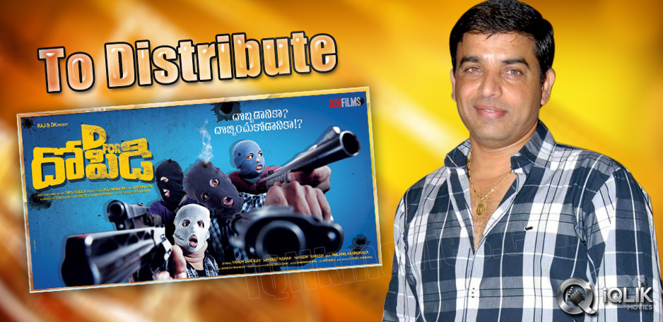 Dil-Raju-to-distribute-039-D-for-Dopidi039-