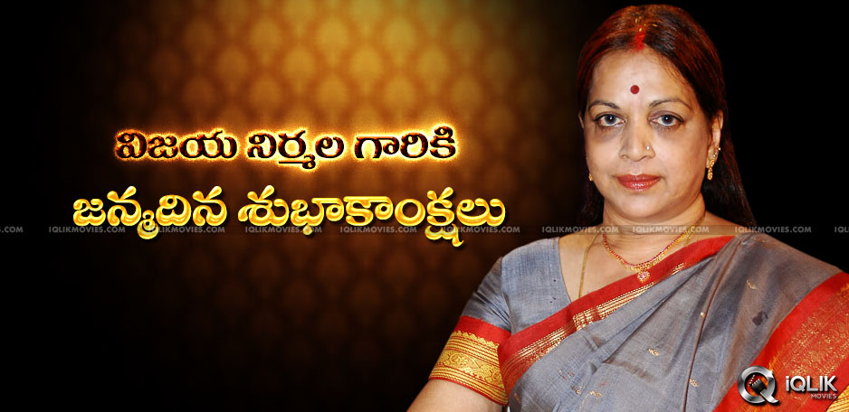 Director-and-Actress-Vijaya-Nirmala-turns-68