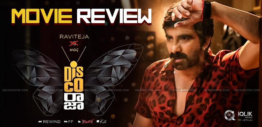 Disco Raja Movie Review And Rating!