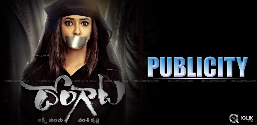 poster-publicity-for-dongata-and-jadoogadu-films